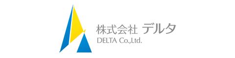 株式会社デルタマーケティング